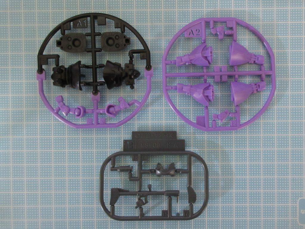 カップヌードルminiガンプラ MS-09 ドムの写真