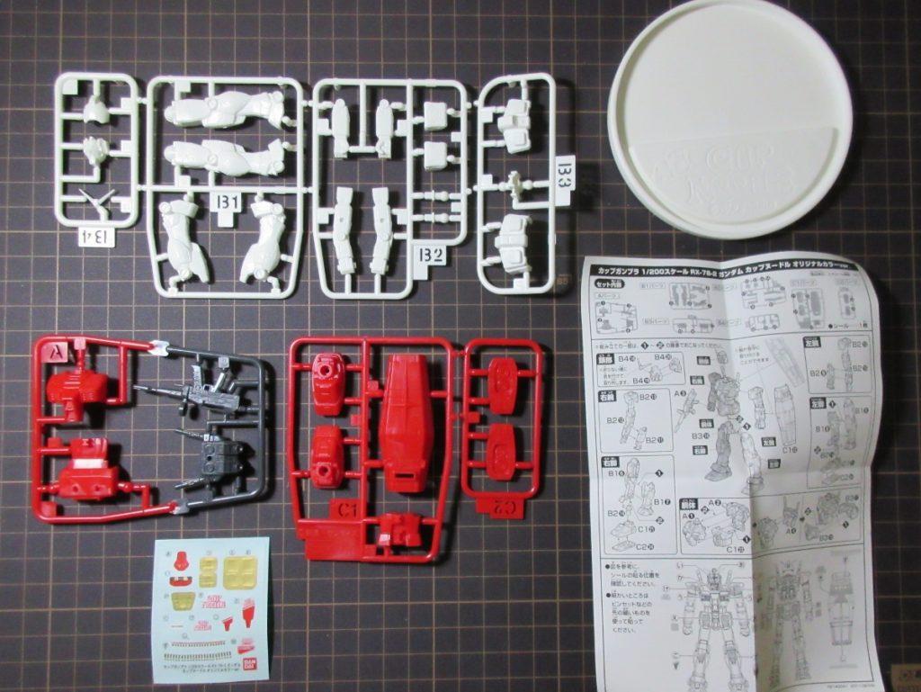 カップガンプラ(2011#002)1/200 RX-78-2ガンダム(カップヌードル オリジナルカラー)の写真