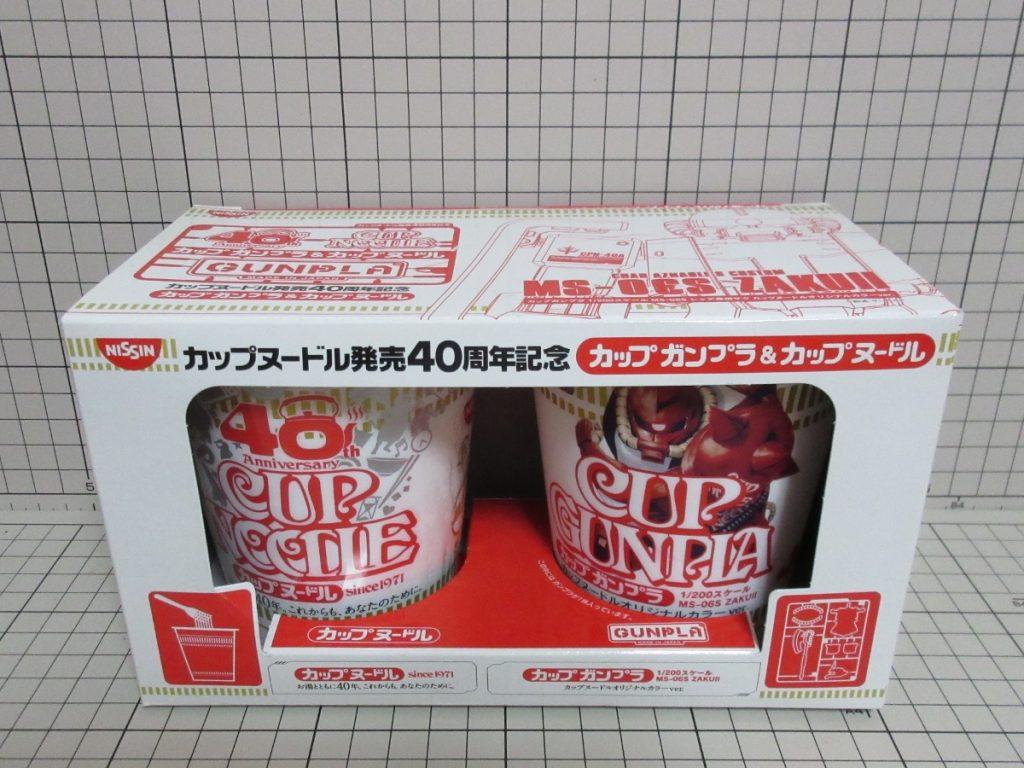 カップガンプラ(2011#004)1/200 MS-06Sシャア専用ザクⅡ(CPNオリジナル カラー)の写真